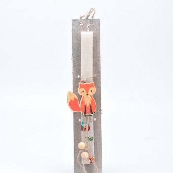 Λαμπάδα με θέμα  αλεπού 7*45cm