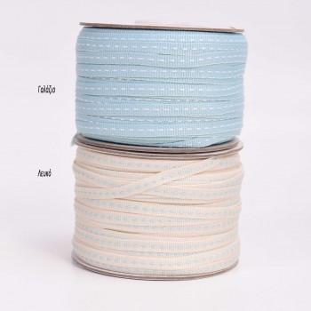 Κορδέλα γκρό σε 13 χρωματισμούς  6mm - 100m