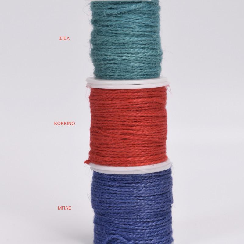 Κορδόνι λινό 11 χρώματα