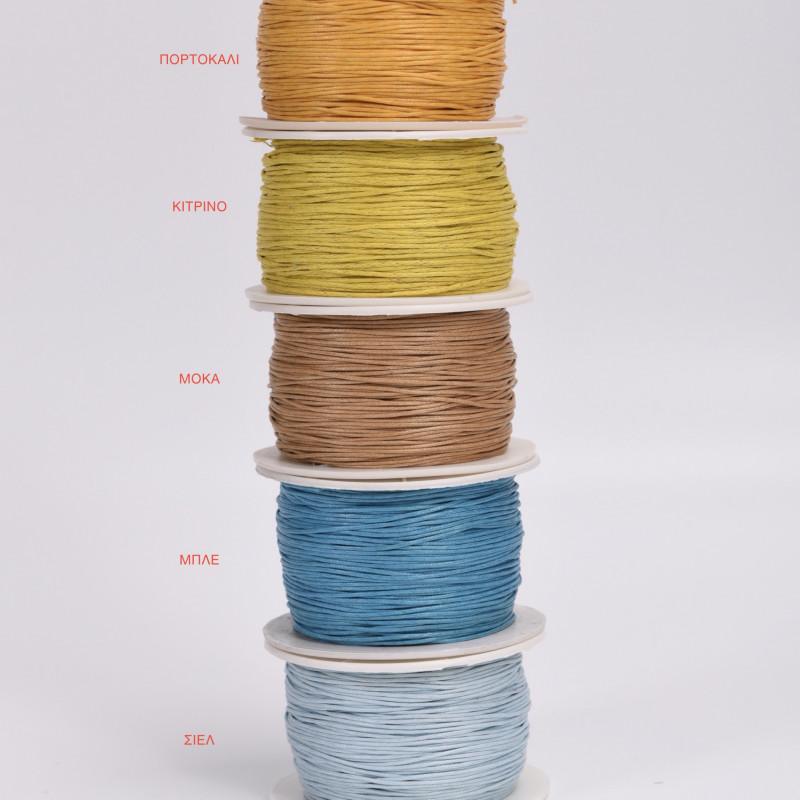 Κορδόνι κερωμένο 9 χρώματα
