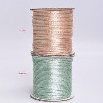 Κορδόνι σατέν 9 χρώματα 2mm
