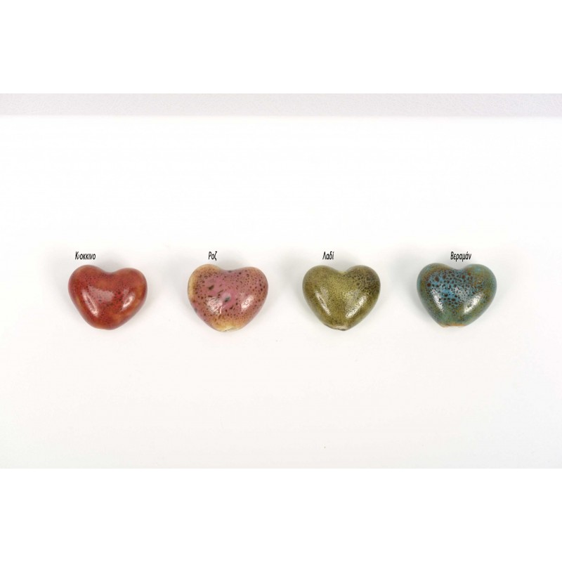 Πορσελάνινη καρδιά 1.5cm