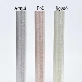 Ράνερ χαρτί μεταλιζέ 30xm X 5m